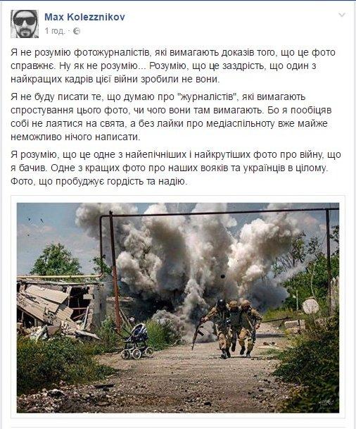 Новый посол США Йованович прибыла в Киев и вручила в МИД копии верительных грамот - Цензор.НЕТ 6715