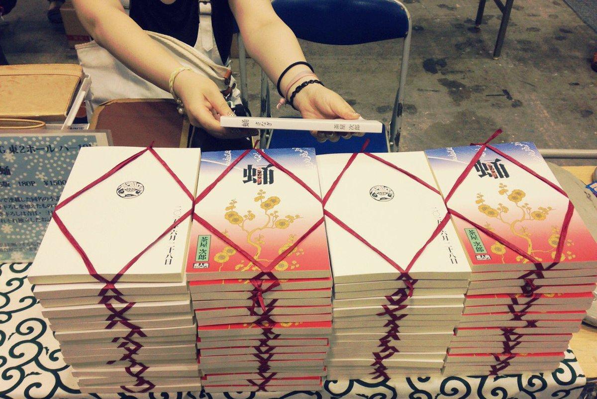 亀甲さんの本に亀甲縛りは無理でも、ダイヤ掛けした本ならこんな感じに出来るので亀甲さん本出す方は是非これで!本を出すといいよ!!! https://t.co/27QrYn8k4c