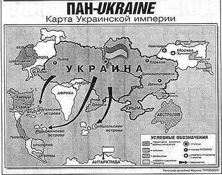 Под посольством РФ в Киеве оккупантам напомнят о похищенных крымчанах - Цензор.НЕТ 2532