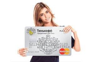 реклама карты банка тинькофф