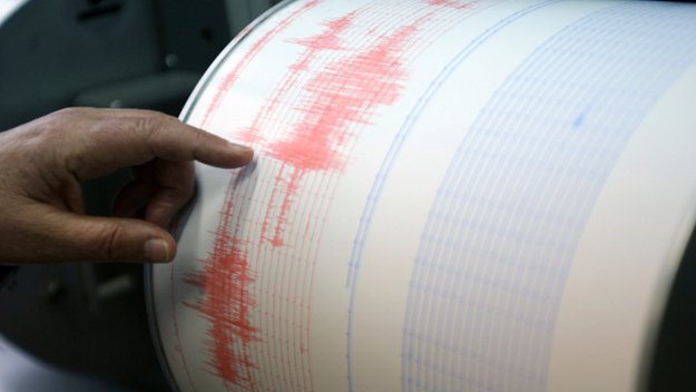 Magnitude 3.9 Quake Hits Near New Mexico-Colorado Line