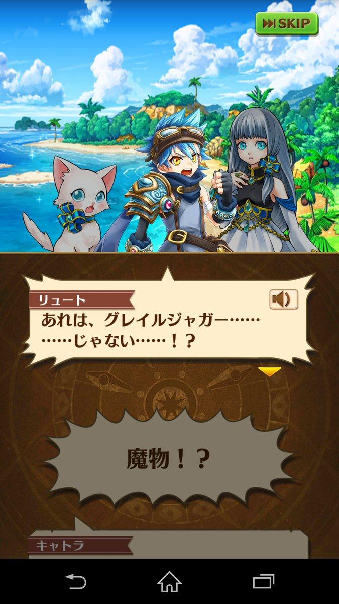 【白猫】アストラ島ナイトメアみんなの感想!懐かしのカイルさん登場、トラップや被ダメサブミのイライラ棒が鬼畜!?【プロジェクト】