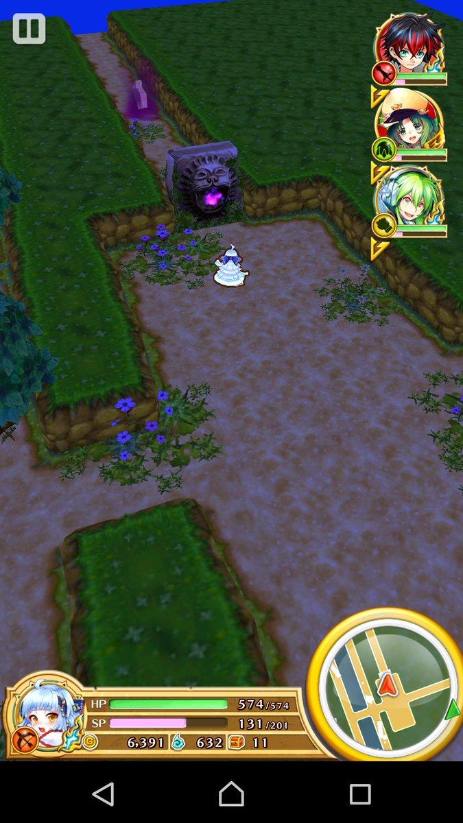 【白猫】アストラ島ナイトメアのシークレットへの行き方!紫ルート前の壁は<闇>の力で破壊出来るぞ!【プロジェクト】