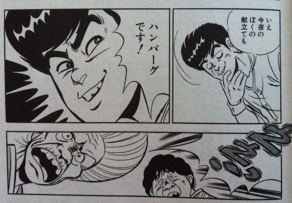 一本包丁満太郎 hashtag on Twit...