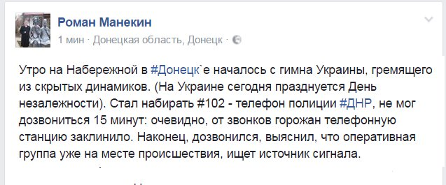 """""""Мы будем оставаться рядом с дружественной Украиной. Укрепление отношений в каждой сфере является нашим приоритетом"""", - Эрдоган поздравил украинцев с Днем Независимости - Цензор.НЕТ 1494"""