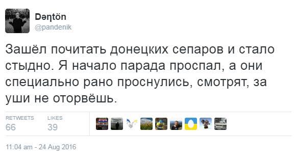 Необходимо найти концепцию, которая устроит обе страны, - Порошенко о Волынской трагедии - Цензор.НЕТ 9456