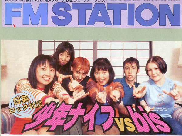 Remember this from Japan about 20 years ago @ShonenKnife_Mgr? https://t.co/CqP6PQwBOW