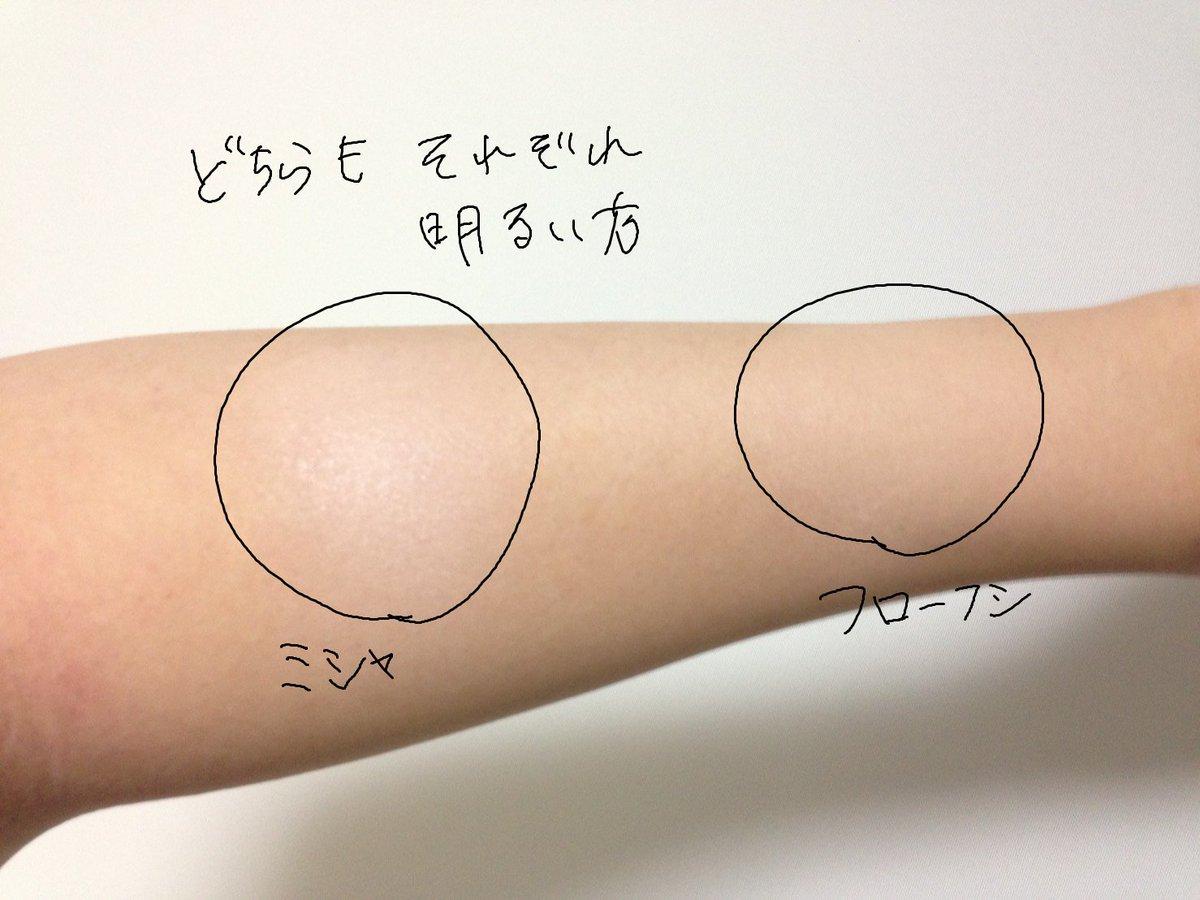色 ファンデ ミシャ クッション