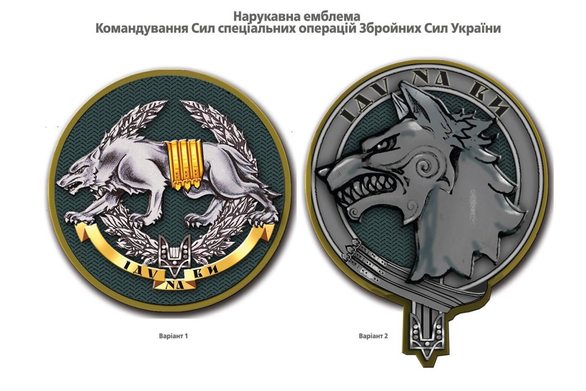 Гройсман выступает за увеличение финансирования диппредставительств Украины за рубежом - Цензор.НЕТ 9226