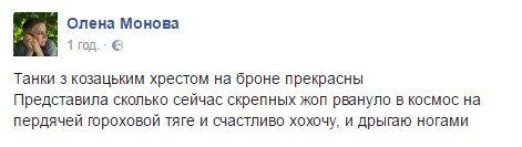 """Дуда: """"Центральная и Восточная Европа должны усилить свое присутствие в рамках НАТО"""" - Цензор.НЕТ 4379"""