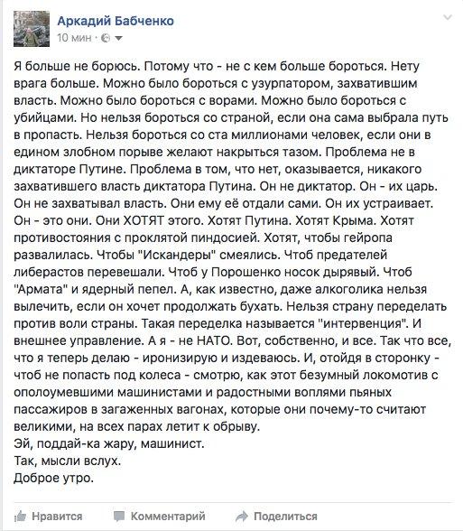 Министерство по вопросам временно оккупированных территорий призывает жителей Крыма не принимать участия в выборах в Госдуму России - Цензор.НЕТ 1431