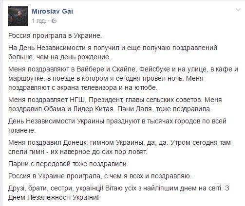 """Дуда: """"Центральная и Восточная Европа должны усилить свое присутствие в рамках НАТО"""" - Цензор.НЕТ 4913"""