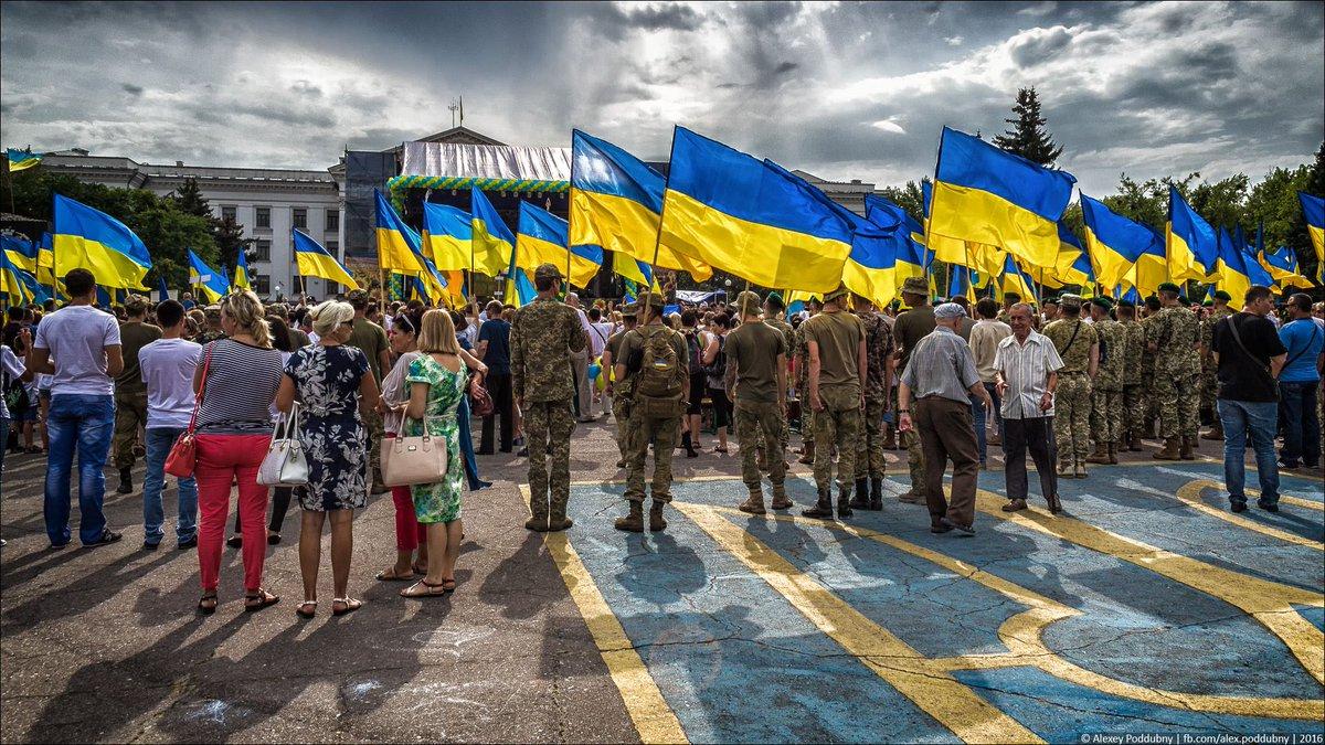 новейшие картинки про украину себе