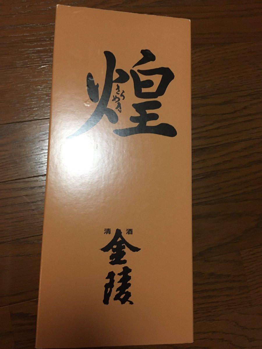 """仲村 宗悟 on Twitter: """"今キミ..."""