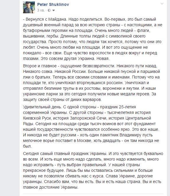 Порошенко и Дуда подписали совместную декларацию о стратегическом партнерстве - Цензор.НЕТ 1468