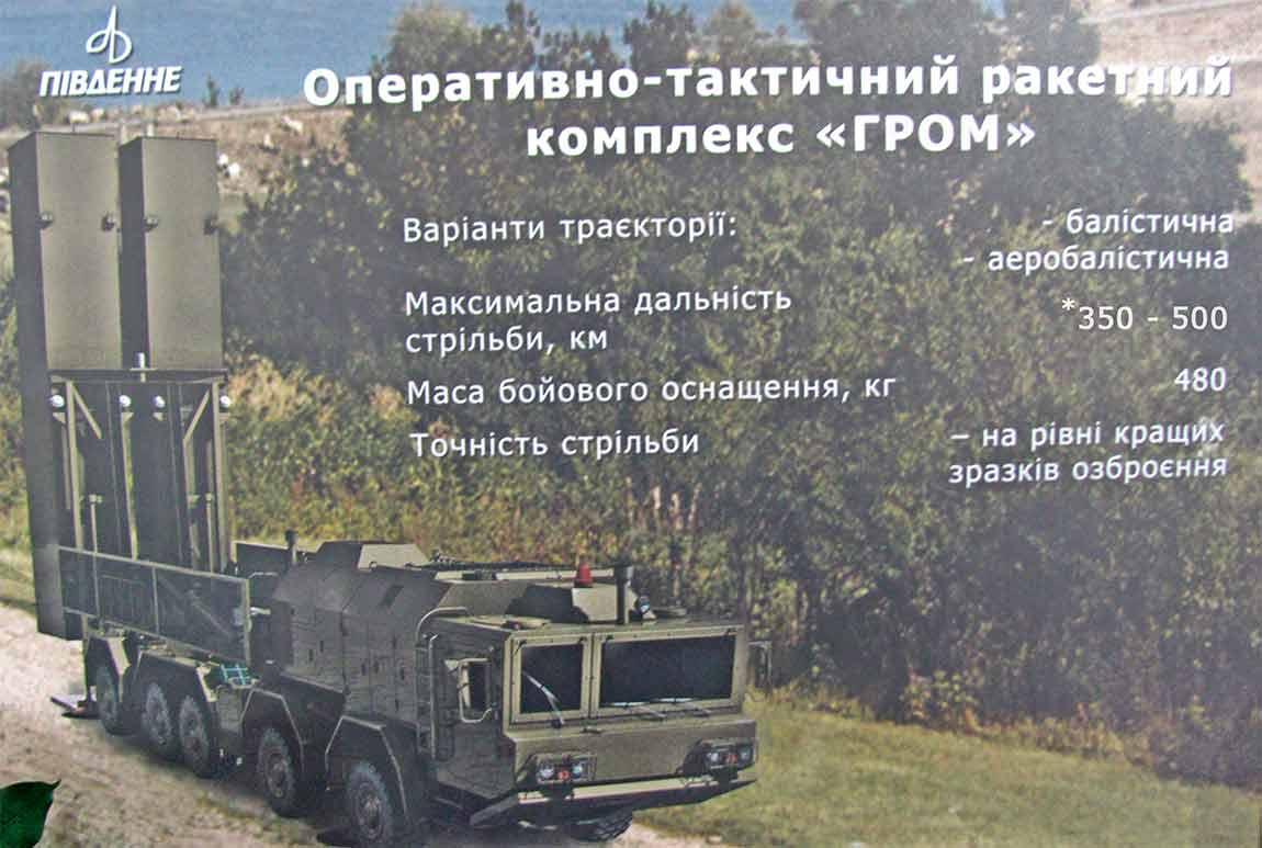 Россия перебросила очередную партию военной техники, боеприпасов и топлива боевикам на Донбасс, - ГУР Минобороны - Цензор.НЕТ 6491