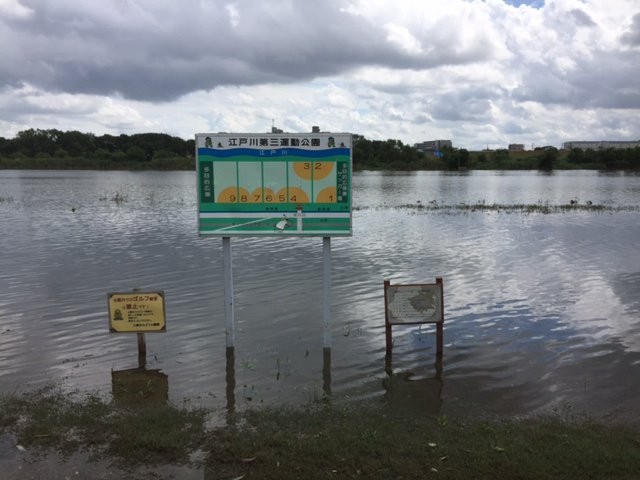26日の流山花火大会の打ち上げ場所である江戸川河川敷三郷側が台風の影響で現在冠水しているため、残念ながら準備ができない状況です。設営が可能となり次第、準備に入ります。江戸川上流地域で、これ以上の降雨がないようお祈りください。 https://t.co/yXPc6ZLFdx