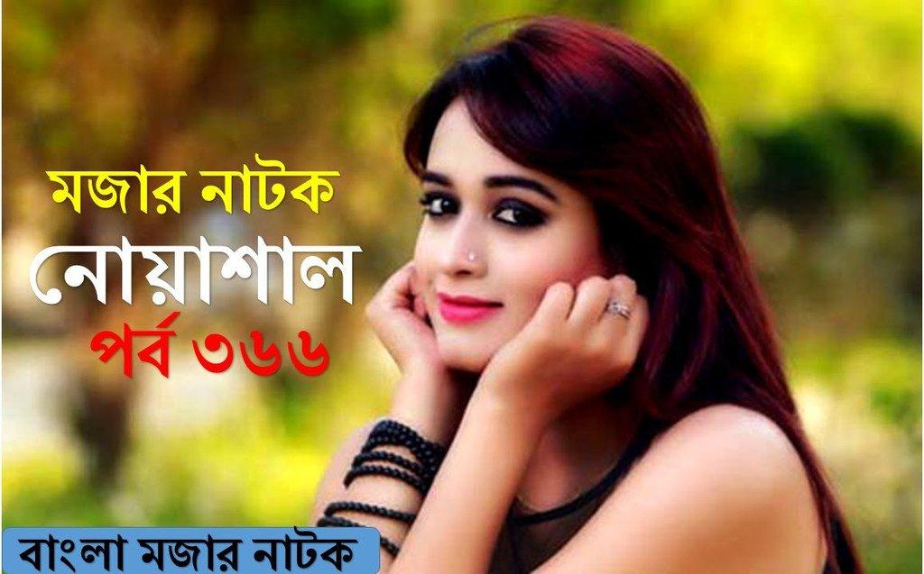 Hot sexy kannada actress