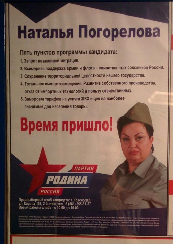 Международное давление на РФ должно сохраняться пока они не заберут оккупационные силы, не передадут под контроль границу, не уберутся из Крыма, - Порошенко - Цензор.НЕТ 1390