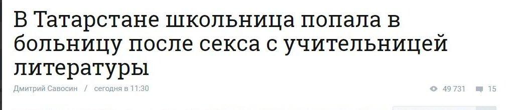 Ночью боевики обстреляли жилые кварталы Попасной, - полиция - Цензор.НЕТ 4876