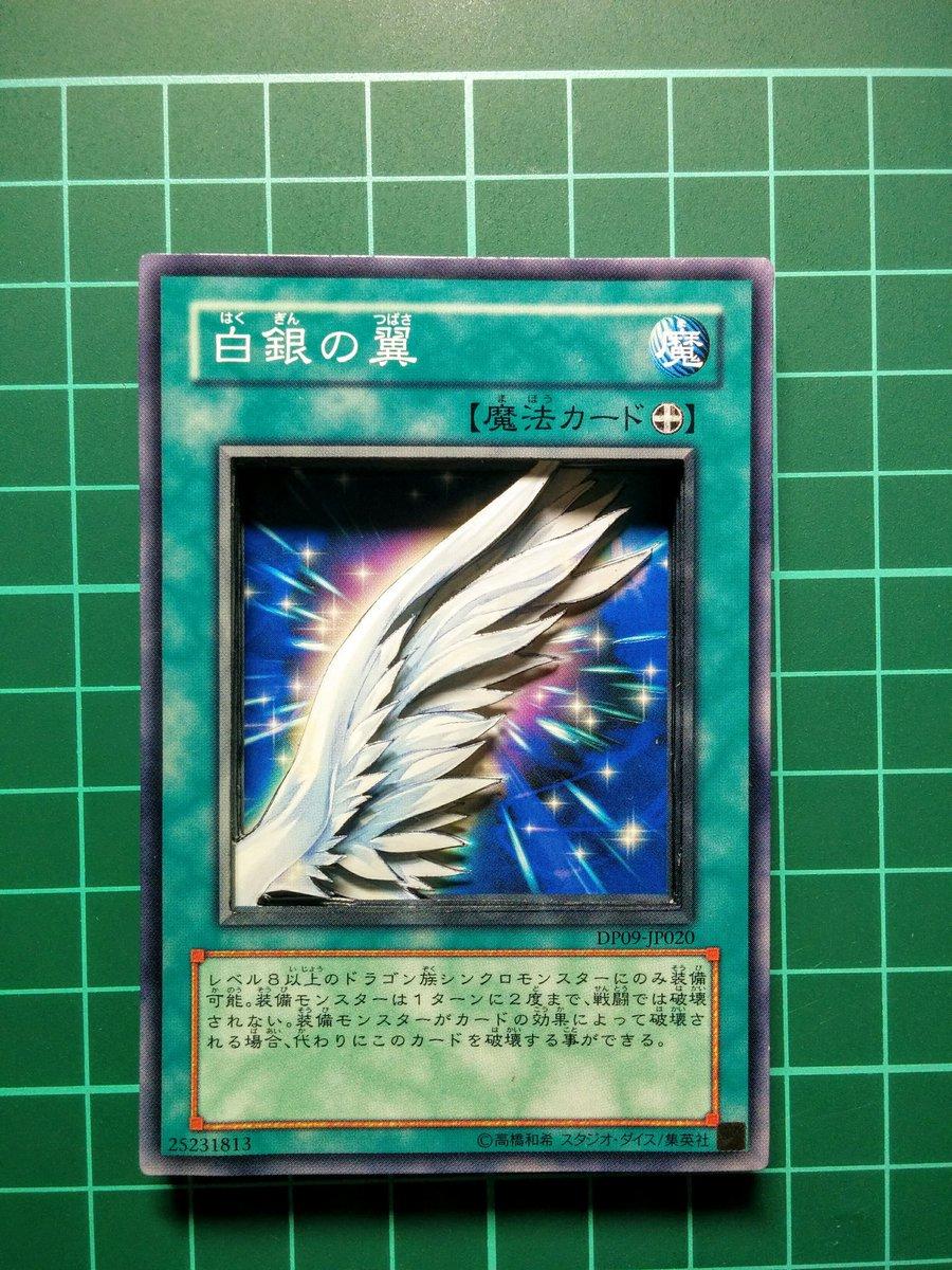 シャドウボックスを遊戯王カードで初製作。なかなか難しい。 https://t.co/9JijkbD6X4