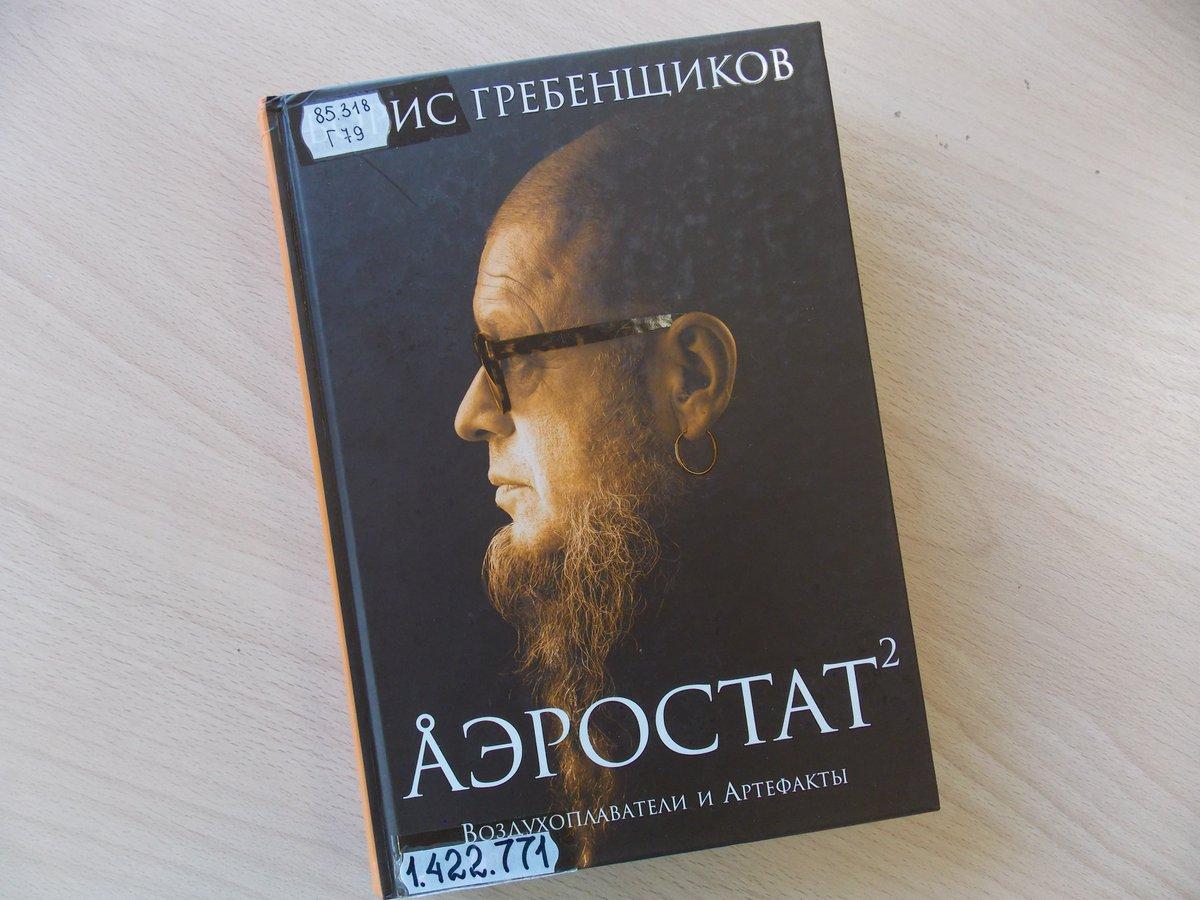 читать энциклопедия путешествий страны мира книга 3 класс бесплатно