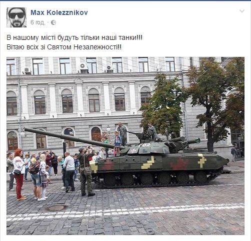В оккупированном Симферополе к памятнику Шевченко принесли цветы. Кобзарь под присмотром полиции оккупантов - Цензор.НЕТ 6178