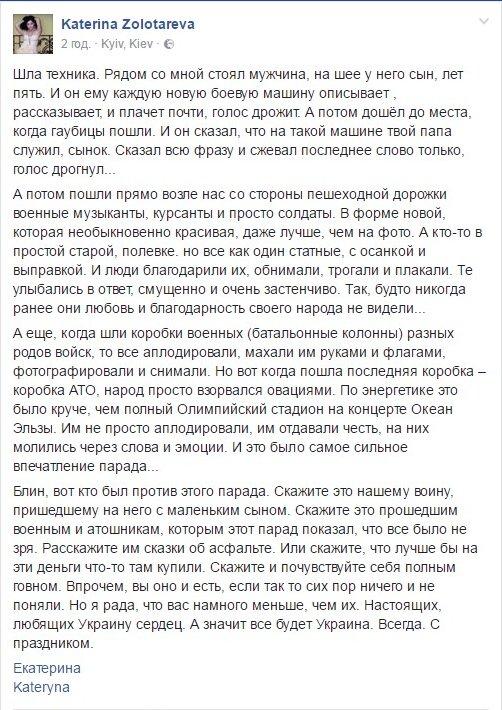 В оккупированном Симферополе к памятнику Шевченко принесли цветы. Кобзарь под присмотром полиции оккупантов - Цензор.НЕТ 8083