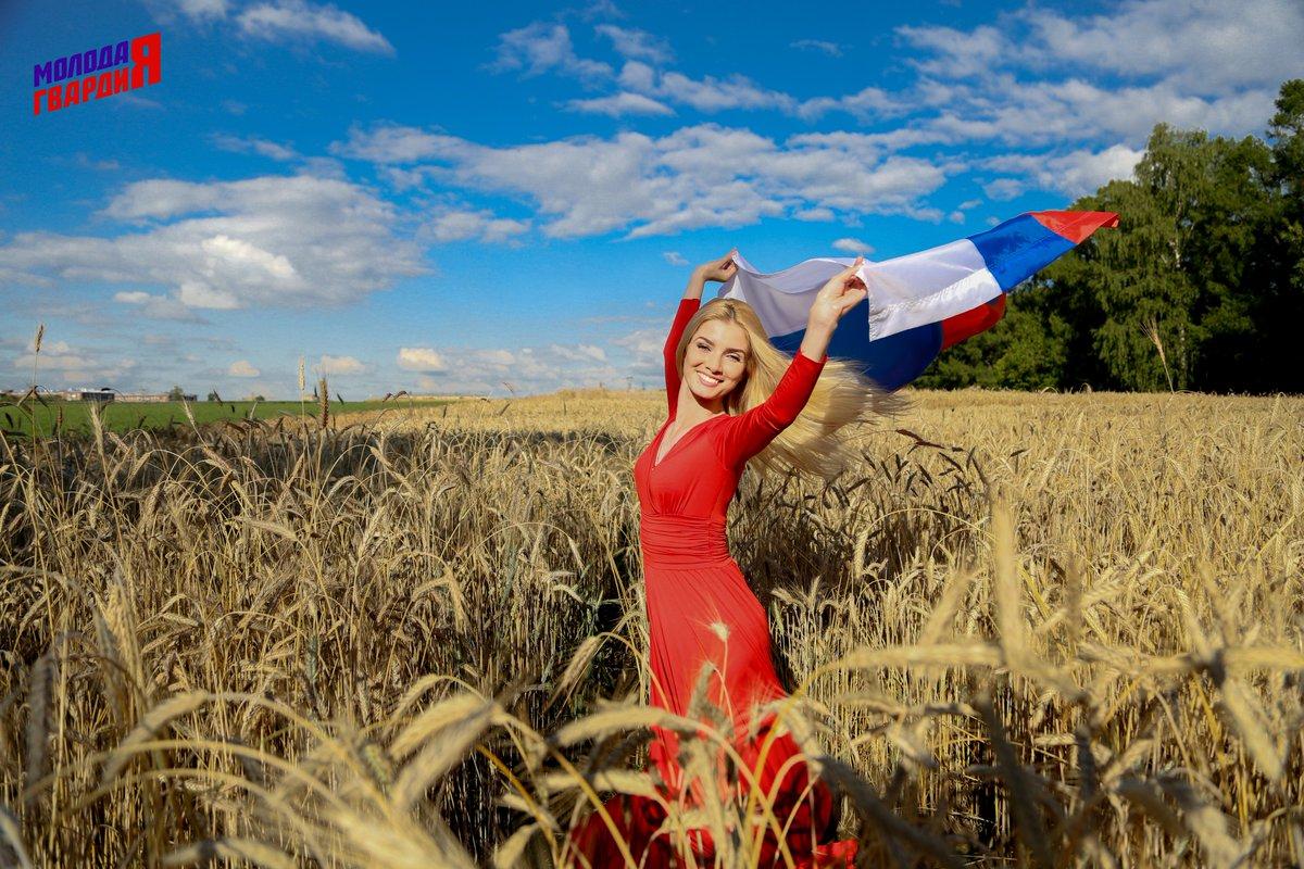 Россия смешные картинки с надписями, днем любви