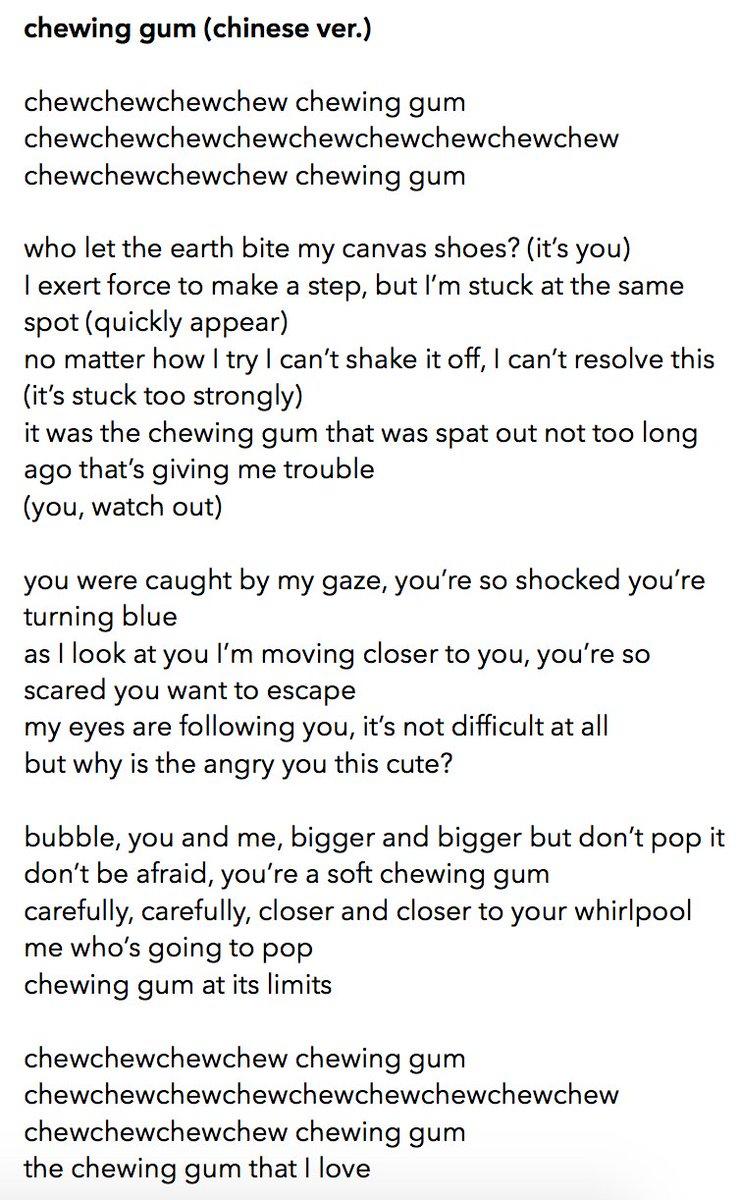 Why i love you so much lyrics