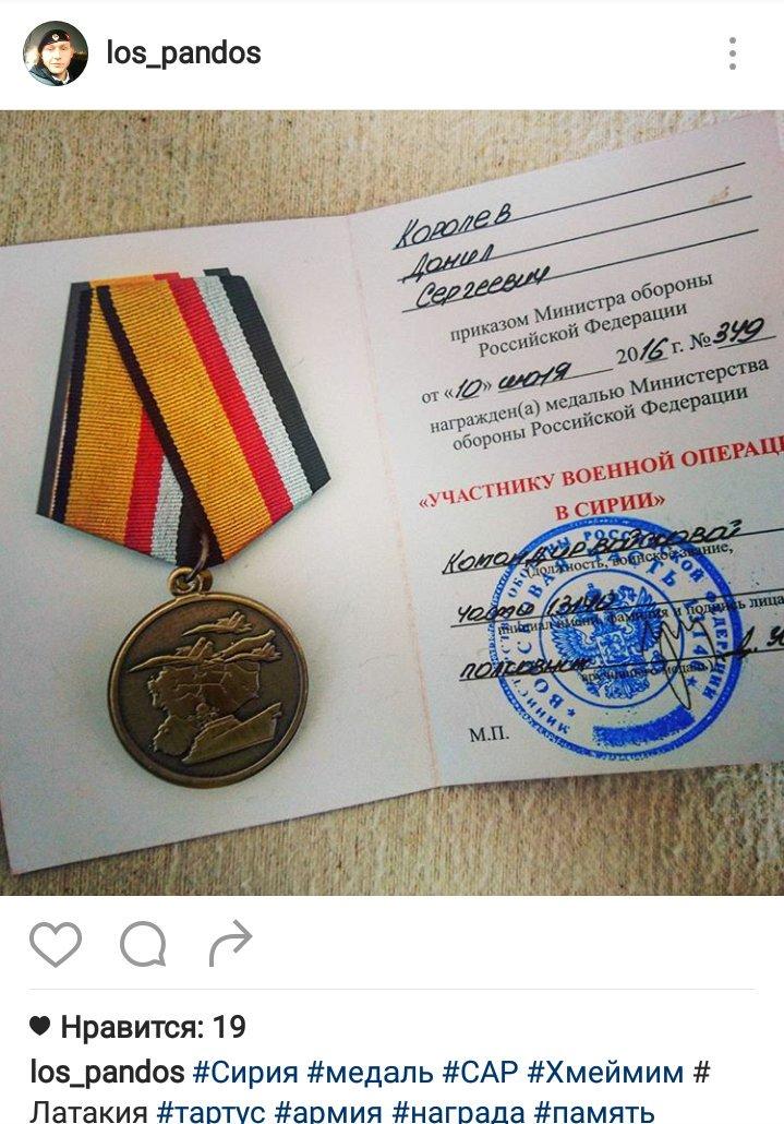Оккупантам под посольством РФ в Киеве напомнили о похищенных крымчанах - Цензор.НЕТ 1748