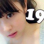 Image for the Tweet beginning: 6月12日火曜日 乃木坂46の渡辺みり愛が19:00をお知らせします。 #渡辺みり愛
