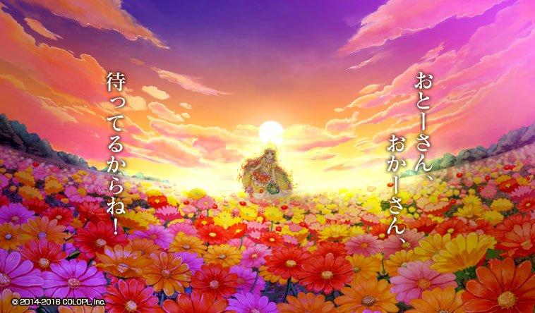 【白猫】入れ替え女槍の金髪幼女!?しろっきーが新イベントのイラストを公開、詳細は今夜21時のニコ生で発表!【プロジェクト】