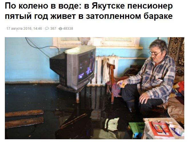 Россияне стали меньше интересоваться событиями в Украине, - опрос - Цензор.НЕТ 3200