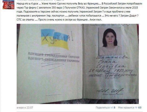 Кабмин рассмотрит законопроект о запрете ввоза российских книг с антиукраинским содержанием в сентябре, - Кириленко - Цензор.НЕТ 6581