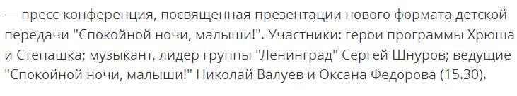"""""""Редакторы не нашли такого ответа Путина"""", - пропагандисты РФ """"не вспомнили"""" неудачную шутку президента о дорогах и машинах - Цензор.НЕТ 3374"""