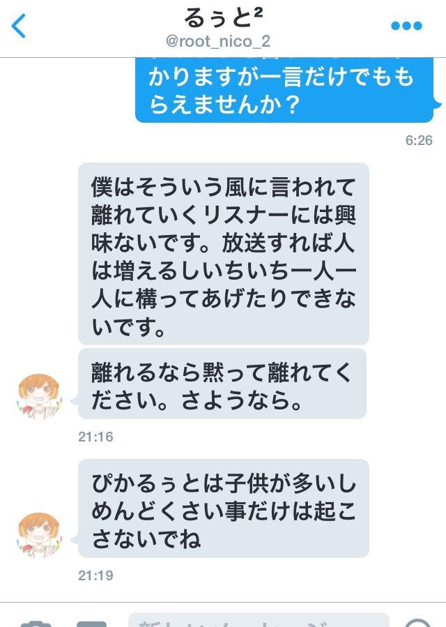 歌い手の闇bot (@utaite__bot)