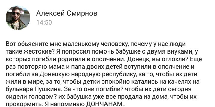 """В Запорожье запретили проведение концертов тем артистам, которые поддерживают оккупацию Крыма, и не признают """"ДНР/ЛНР"""" террористическими организациями - Цензор.НЕТ 842"""
