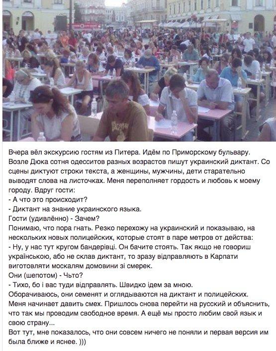 Помощь диаспоры в распространении объективной информации об Украине и разоблачении русской пропагандистской лжи является крайне важной, - Турчинов на встрече с ВКУ - Цензор.НЕТ 8051