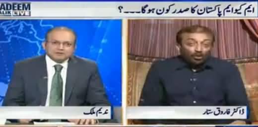 Nadeem Malik Live  – 25th August 2016 - MQM Ka Sadar Kaun Hoga thumbnail