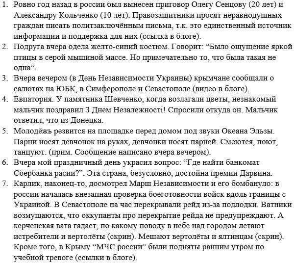 РФ в разы увеличила количество тяжелого оружия на Донбассе - Цензор.НЕТ 4217