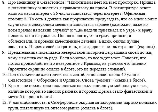 РФ в разы увеличила количество тяжелого оружия на Донбассе - Цензор.НЕТ 5194