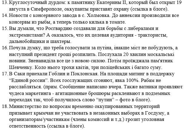 РФ в разы увеличила количество тяжелого оружия на Донбассе - Цензор.НЕТ 7068