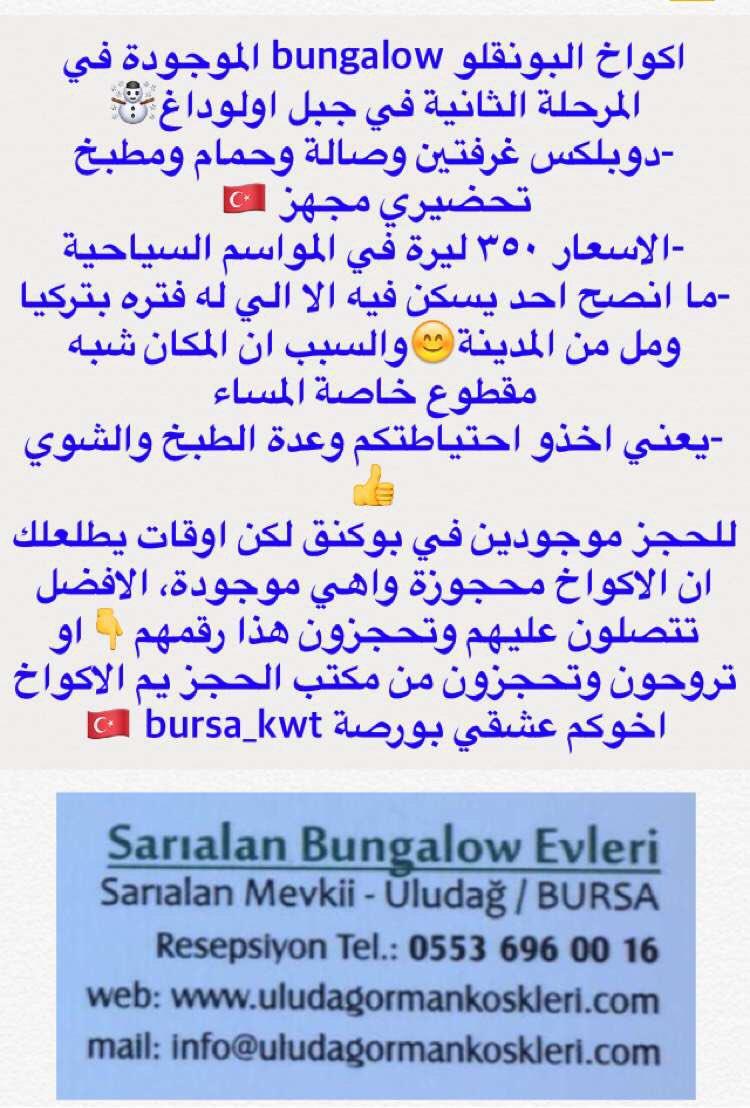 333e1b076727f عشقي بورصة ، حسن الكندري on Twitter
