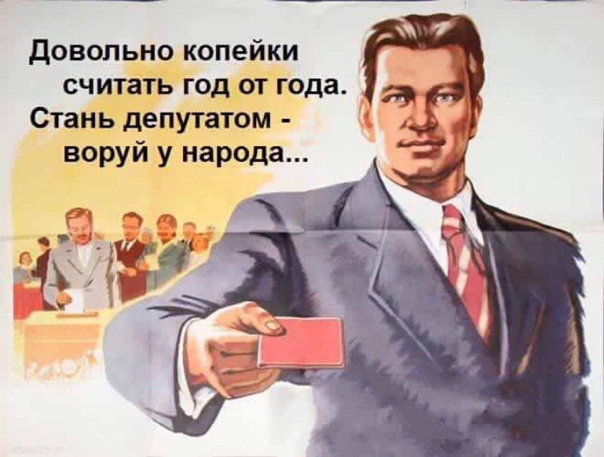 Марта открытки, открытки депутатские