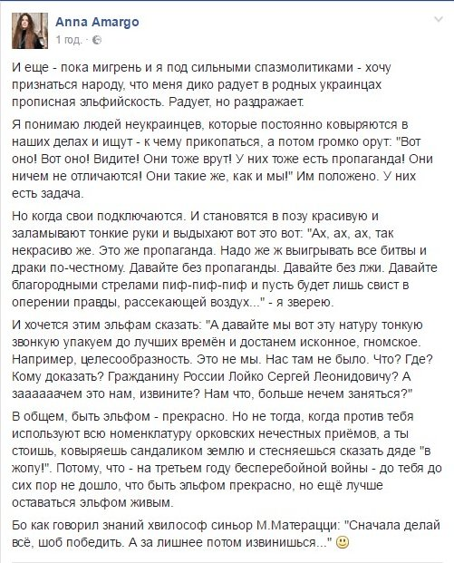 Помощь диаспоры в распространении объективной информации об Украине и разоблачении русской пропагандистской лжи является крайне важной, - Турчинов на встрече с ВКУ - Цензор.НЕТ 8073