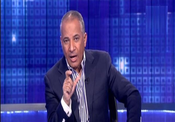 شاهد..بعد فضيحة الاستفتاء أحمد موسي يصف مغردي تويتر بالقمامة