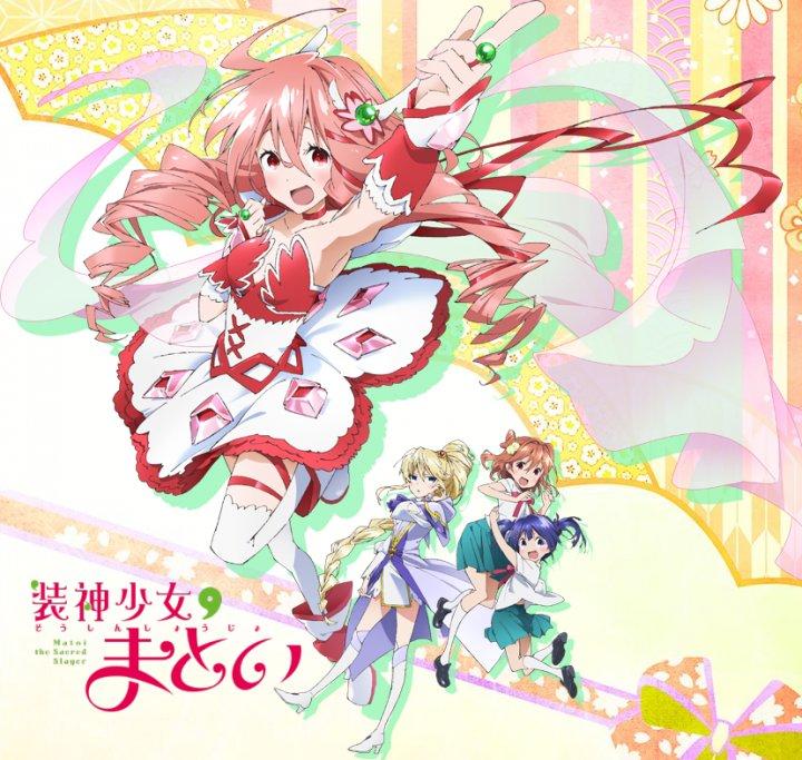 Blog Is War On Twitter El Anime Original Shoshin Shoujo Matoi