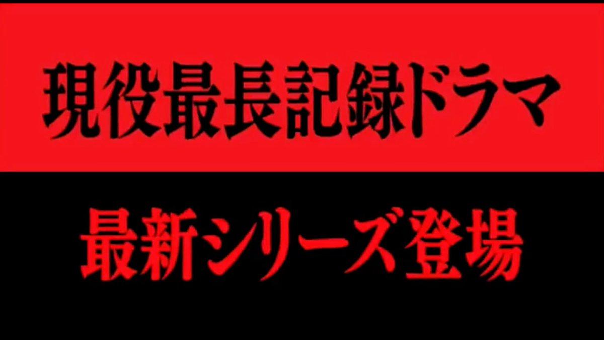 Masaru 「科捜研16、大波乱!」