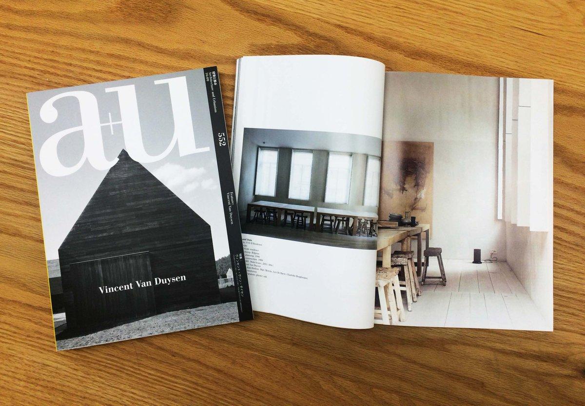 【明日発売!】a+u 9月号はベルギーの建築家、ヴィンセント・ヴァン・ダイセンの作品集です!処女作から最新作まで、建築・家具・照明など20作品を紹介します!https://t.co/80SWKPlHct https://t.co/INAmAQWWno